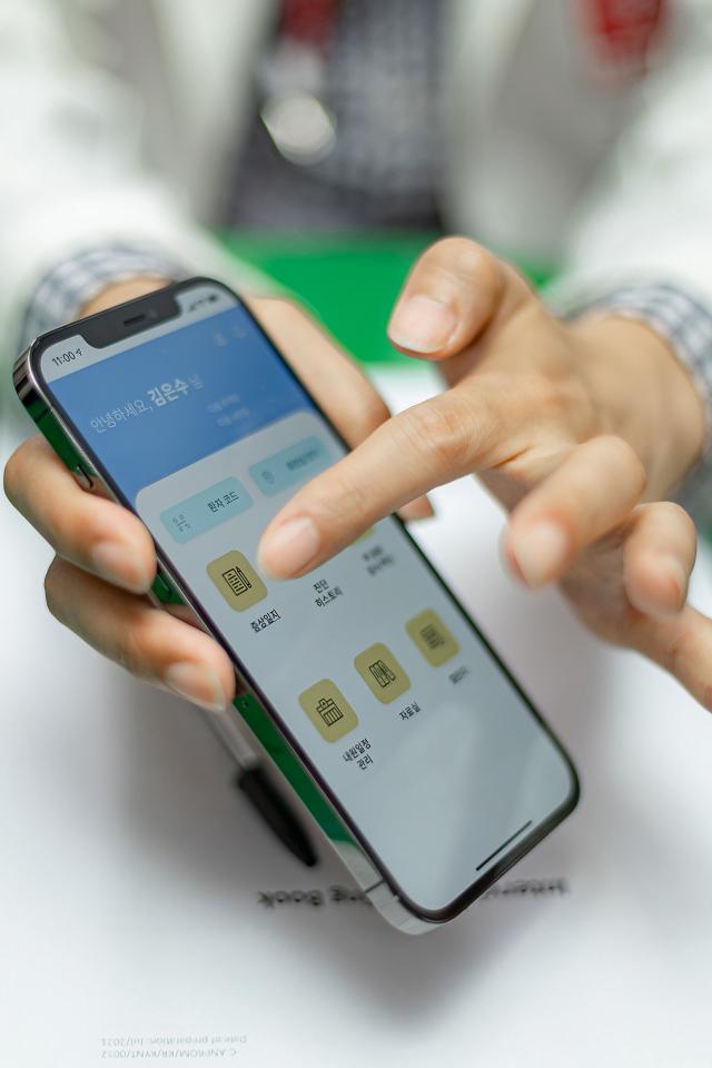 IBD 프렌즈 앱. 증상 일지 형태의 이 앱은 대한장연구학회 염증성장질환 연구회를 통해 널리 사용되며 IBD환자들의 치료에 큰 도움이 되고 있다. 김은수 교수 제공
