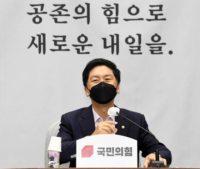 국민의힘 김기현 원내대표가 3일 국회에서 열린 원내대책회의에서 발언하고 있다. 연합뉴스