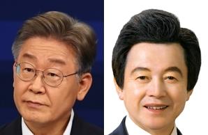 이재명, 허경영. 연합뉴스, 매일신문DB
