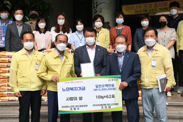 경북 청도군 조명수·조인제 씨 형제들이 2일 모친상 조의금 1천5백만원을 청도군 노인복지기금으로 전달했다. 청도군 제공