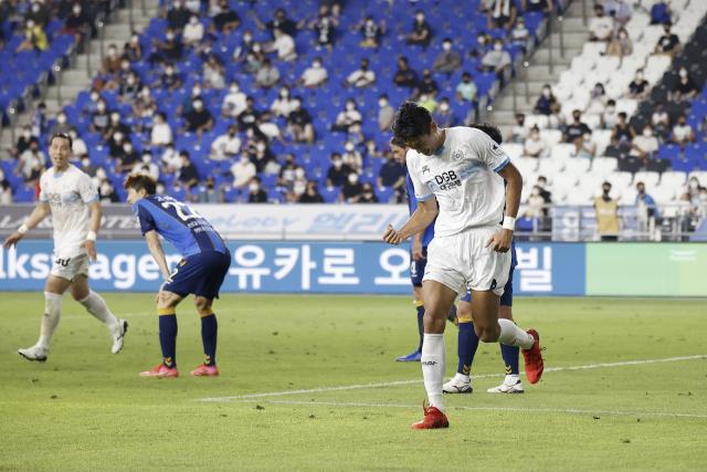 4일 울산 문수경기장에서 열린 울산현대와의 경기에서 대구FC 정태욱이 동점골을 넣은 뒤 주먹을 쥐며 기뻐하고 있다. 대구FC 제공