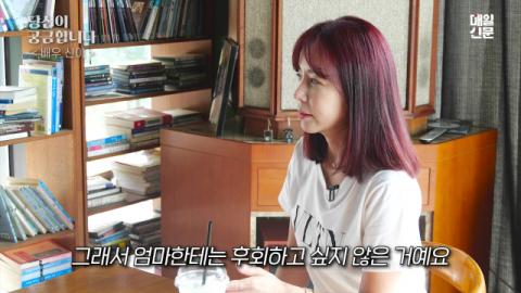 배우 신이 그리고 미녀와 야수 '하이퍼 리얼리즘 연기'