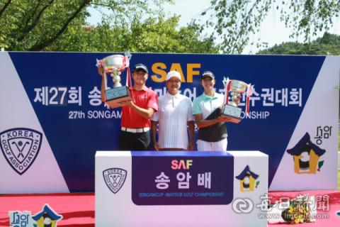 '한국 골프 스타 산실' 송암배, 올해도 '대형 신인' 탄생할까