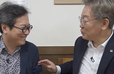 황교익, 이재명. 유튜브 황교익TV 화면 캡처