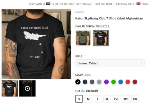 추락사 아프간 형제 비꼬는 美 티셔츠 등장 '카불 스카이다이빙 클럽' 논란