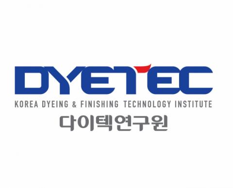 다이텍연구원, 30일까지 '섬유소재 데이터 플랫폼 연계 지원기업' 모집