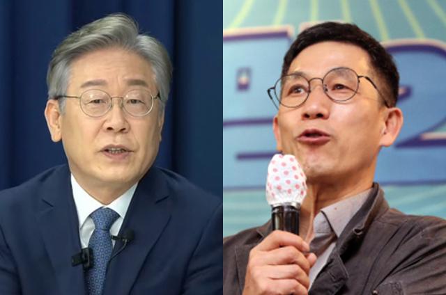 이재명 경기도지사, 진중권 전 동양대 교수. 연합뉴스