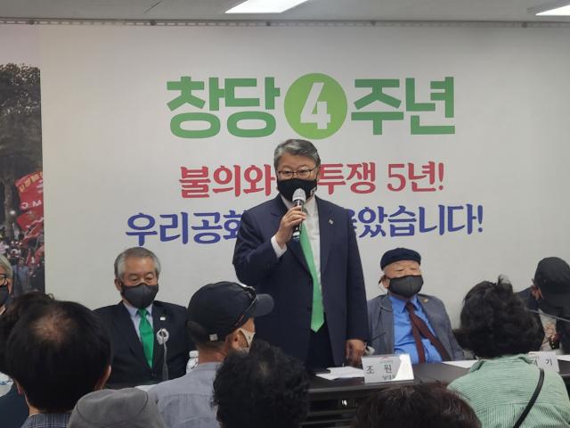 창당 4주년 기념행사에서 발언하고 있는 조원진 우리공화당 대표 / 사진제공 우리공화당