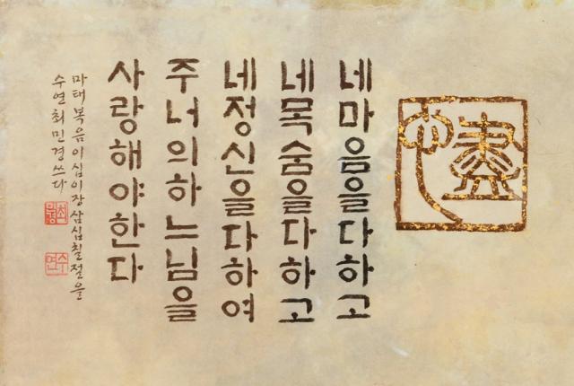 최민경 작