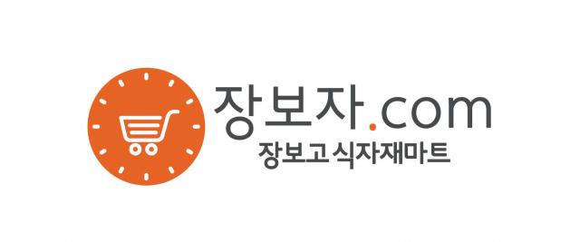 장보고식자재마트 자사몰 장보자닷컴. 장보고식자재마트 제공