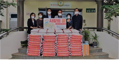 한국부동산원 대구경북지역본부, 코로나 19로 어려운 이웃에 추석맞이 사랑의 쌀 전달