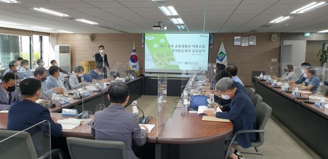 '대구경북 대중교통 광역환승체계 검토용역' 착수보고회가 15일 오후 2시 대구경북연구원에서 열렸다. 대구시 제공