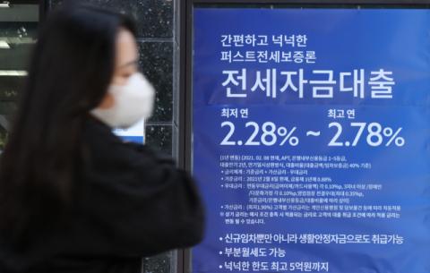 무섭게 뛰는 은행 대출금리…2주새 0.22%p '껑충'