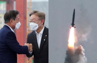 (왼쪽) 문재인 대통령과 이재명 경기도지사, (오른쪽) 우리나라가 독자 개발한 잠수함발사탄도미사일(SLBM)이 15일 도산안창호함(3천t급)에 탑재돼 수중에서 발사되고 있다. 이날 발사시험은 국방과학연구소 종합시험장에서 문재인 대통령을 비롯해 정부와 군의 주요 인사들이 참석한 가운데 이뤄졌다. SLBM은 잠수함에서 은밀하게 운용할 수 있으므로 전략적 가치가 높은 전력으로 평가된다. 현재 미국, 러시아, 중국, 영국, 프랑스, 인도 등 6개국만 운용하고 있는 무기체계로, 한국이 세계 7번째 SLBM 운용국이 됐다. 연합뉴스