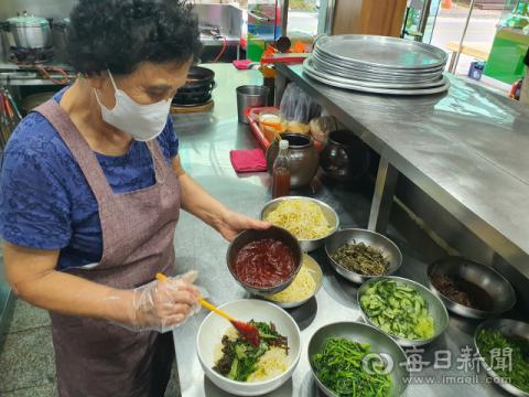 [포항 10味 이야기]포항의 땅과 물이 키워낸 '포항초산채비빔밥'