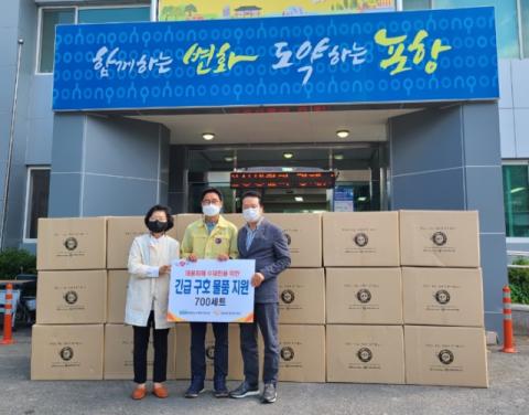 경북도, 태풍 피해 입은 포항주민에 긴급 푸드백 700세트 지원