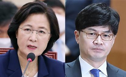 추미애, 한동훈. 연합뉴스
