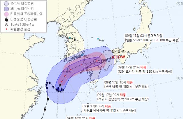 16일 오후 4시 발표 기준 태풍 찬투 예상 경로. 기상청