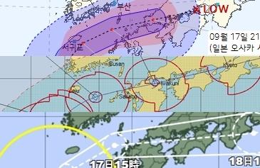 위에서부터 차례로 한국, 미국, 일본 기상당국 태풍 찬투 예상 경로