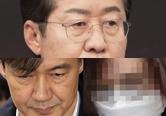 홍준표, 조국, 정경심. 연합뉴스