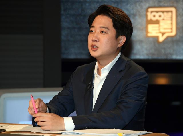 국민의힘 이준석 대표. 연합뉴스