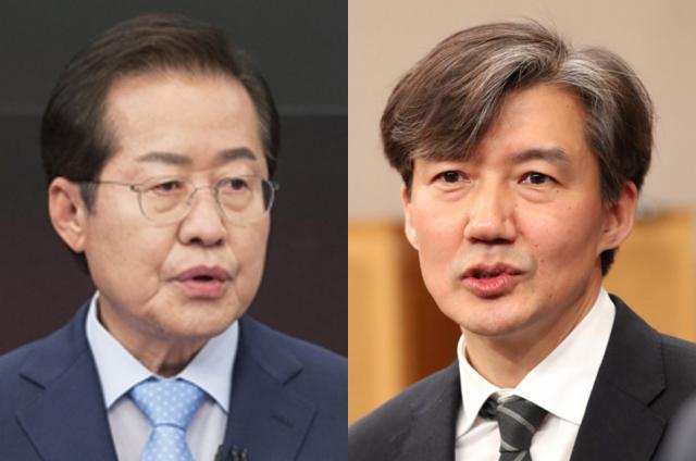 홍준표 국민의힘 의원. 조국 전 법무부 장관. 매일신문 DB