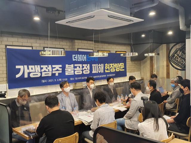 더불어민주당 을지로위원회가 최근 전국가맹점주협의회와 간담회를 열었다. 연합뉴스