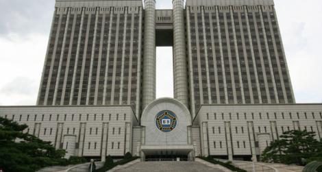 '대구 여대생 성폭행 사망' 부실수사 인정 …법원