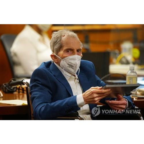 미국 뉴욕의 부동산 재벌 상속자 로버트 더스트.연합뉴스