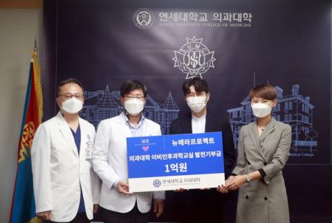 독립 활동 시작한 미스터트롯 톱 6, 기념앨범 '감사' 발매