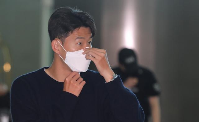 손흥민. 연합뉴스