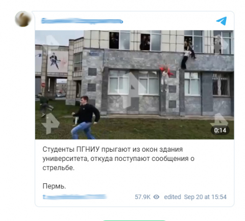 러시아 대학 총기 난사…8명 사망