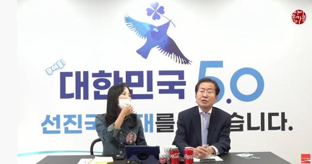 국민의힘 홍준표 의원이 20일 유튜브를 통해 실시간 방송을 하고 있다. 화면 캡쳐