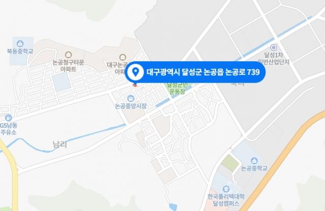 대구시 달성군 논공읍 소재 베트남 노래방(단란주점)인 'SAI GON MUSIC'(사이공뮤직) 위치. 네이버 지도