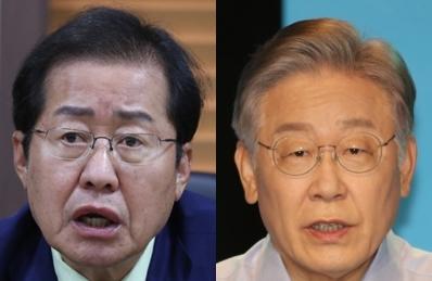 홍준표, 이재명. 연합뉴스