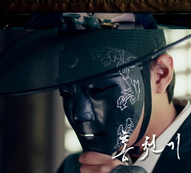 SBS 월화드라마 '홍천기'의 한 장면. SBS 제공