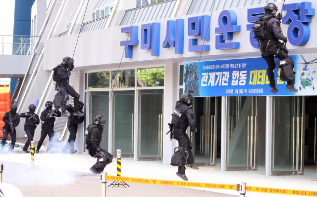 '고교 대회'로 축소된 구미 전국체전…특수 사라져 경북도 울상