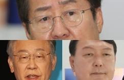 홍준표, 이재명, 윤석열. 연합뉴스