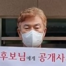 '洪캠프 보류' 이영돈 PD, 원희룡에