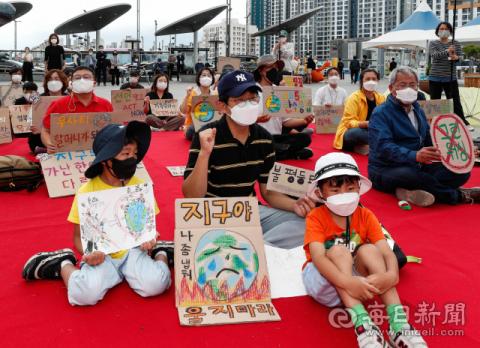 [포토뉴스] 대구기후위기비상행동 글로벌 기후파업 동참 집회