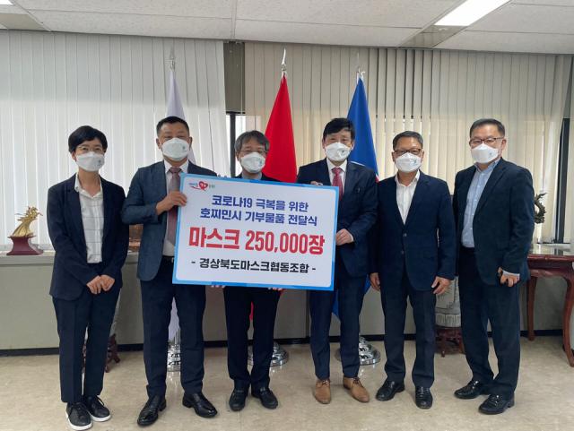 경북마스크협동조합, 경북도 관계자들이 주한 베트남 대사관 관계자들에게 마스크를 기부하고 있다. 경북마스크협동조합 제공