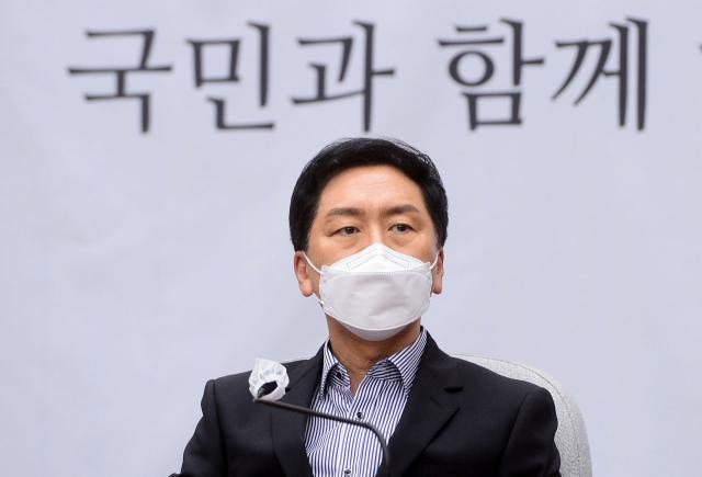 국민의힘 김기현 원내대표가 24일 서울 여의도 국회에서 열린 원내대책회의에서 발언하고 있다. 연합뉴스