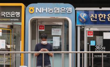 사라지는 은행 점포·ATM기 '금융 약자' 어쩌나