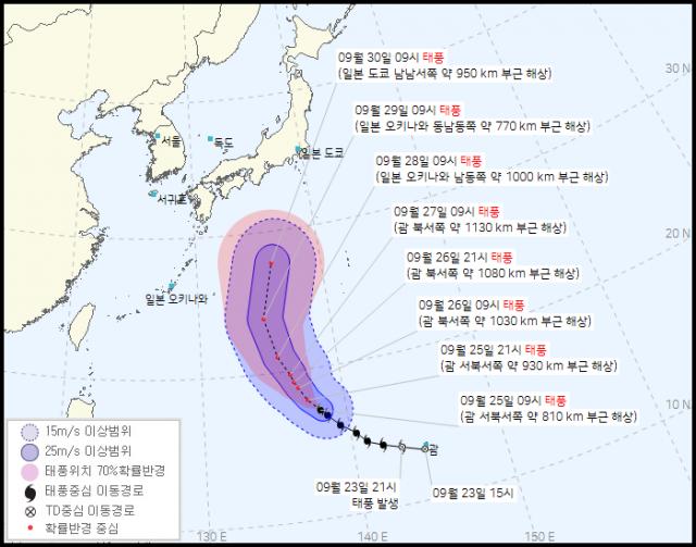 25일 오전 9시 기준 태풍 민들레 예상 경로. 기상청 제공