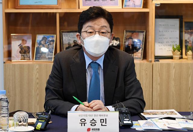 국민의힘 유승민 대선 경선 예비후보가 14일 오후 서울 서초구 푸른나무재단을 방문, 간담회를 하고 있다. 연합뉴스