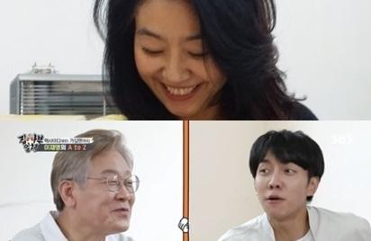 배우 김부선, SBS '집사부일체'에 출연한 이재명 경기도지사(왼쪽 아래). 김부선 페이스북, SBS tv 화면 캡처