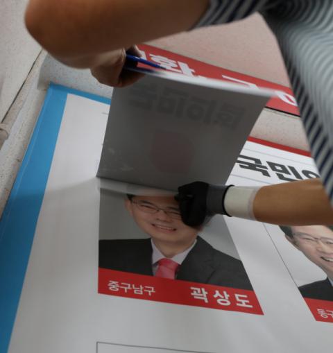 [포토뉴스] '사라진 곽상도'...내년 대구시장 도전 물거품 되나?