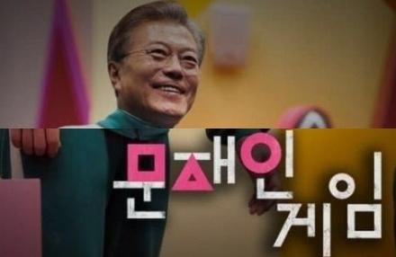 온라인커뮤니티 캡처