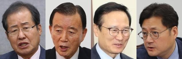 홍준표, 홍문표, 홍영표, 홍익표. 연합뉴스