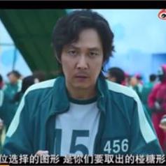 中도 '오징어게임' 열풍…중국인들은 공짜로 본다?
